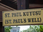 St. Paul Well Sign, Tarsus